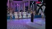 Elma Sinanovic - Nista Licno