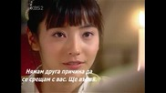 Бг Субс - Delightful Girl Choon Hyang - Еп. 12 - 3/3