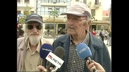 На старите хора просто не им пука ... (смях)