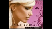 Elena Gkrekou - Sto Kalo Kai Na Mas Grafeis