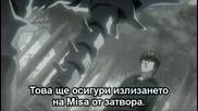 Death Note - Еп. 24 - Bg Sub