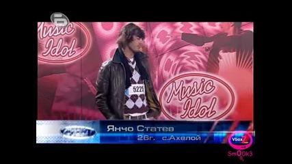 Music Idol 3: Янчо Статев