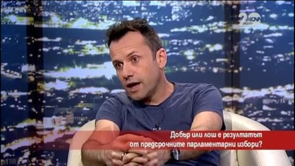 Къде е и какво мисли след изборите Бойко Борисов - Часът на Милен Цветков (07.10.2014г.)