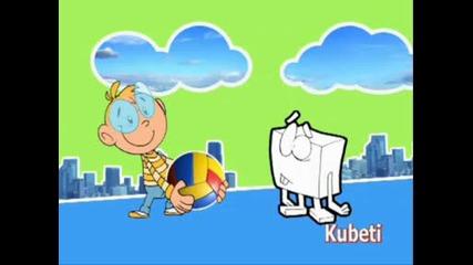 Кубети - реклама (и двете части)
