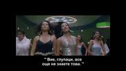 Бг Превод Don - Aaj Ki Raat