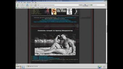 Наръчник На Начинаещия Културист - Скромния Ми Сайт За Културизъм :) - www.kulturizam.eu