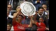 Манчестър Юнайтед - носители на Къмюнити Шийлд 2007(В Снимки)