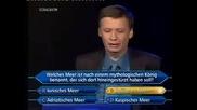 Стани Богат 1 000 000 Евро - Германски Победител