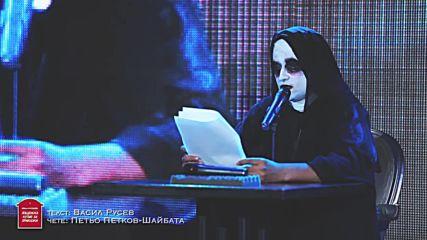 ПОЩЕНСКА КУТИЯ ЗА ПРИКАЗКИ - ШАЙБАТА