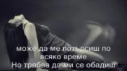 Tracy Chapman - Give Me Just One Reason - Превод