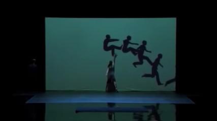 Танца на сенките