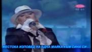Жестока !!! Zorica Markovic - Sine Ilija - Pjesma Koja Ubija ... (bg,sub)