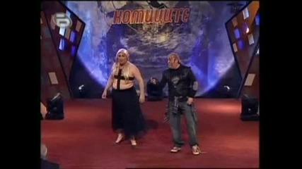 koмиците - Мадони и Кларинети