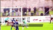 Футбол: Монтана - Локомотив на 12 март по Diema Sport HD