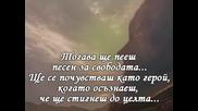 Ищар - Истина (превод)