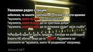 Sektorz.net Рекламите в българския ефир!