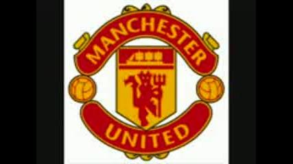 Химна На Manchester United