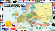 Актуални коментари от Световното за ден 21