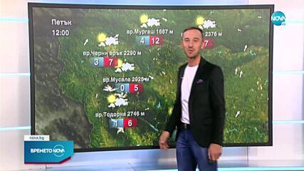 Прогноза за времето (22.10.2021 - обедна емисия)