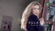 Rola Saad-doq El Khishab - Video Clip ... -