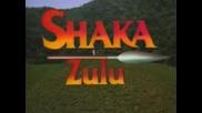 Shaka Zulu ( full Saundtrack 1986 ) Composer- Dave Pollecutt