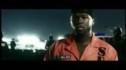 Eminem ft. 50 Cent, Cashis, Lloyd Banks- You Dont Know ( Високо Качество )