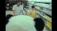 Никога не казвай не на панда!
