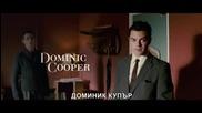Моята Седмица с Мерилин Movie Hd Trailer 2012