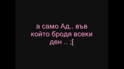 Huh Ft. Mimoza - Няма Рай ..