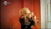 елена паришева-не на мене тия-видео