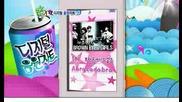 Ft Island - Jaehun Mobile Ranking [sbs 090816]