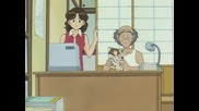 Mizuiro Jidai – Епизод 41