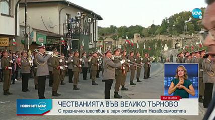 ЧЕСТИТ ПРАЗНИК: България отбелязва 112 години Независимост