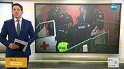 """Ще остане ли в ареста момчето, хвърлило бомбичка по полицаи на мача """"Левски""""-ЦСКА?"""