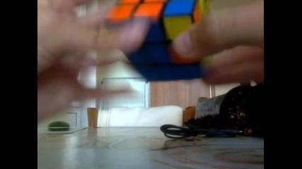 Как се реди Рубик кубче