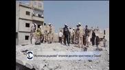 Джихадистите отвлякоха десетки християни в Сирия