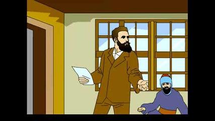 Ботев чете свои стихове на Левски и Петко войвода