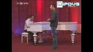 Пей С Мен - Кастинг: Даниел Каймаковски От Македония