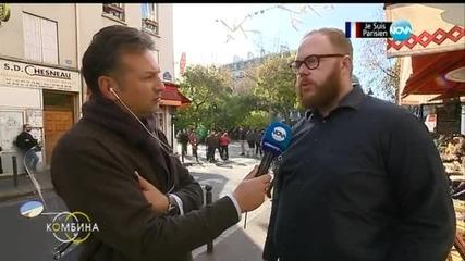 Българин, видял ужаса в Париж: Хаосът беше голям