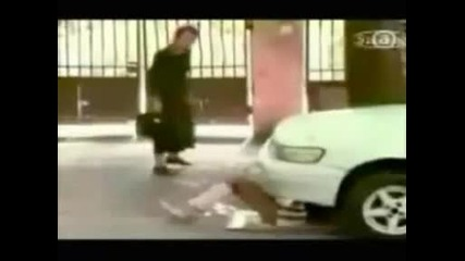 Sexy Car Repair