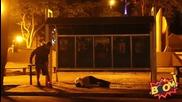 Убийство на автобусна спирка. Щура шега