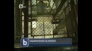 Надзирателитеот затворите в България на протест