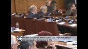 Волен Сидеров няма да е зам.-председател на външната комисия в НС
