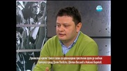 Протестна мрежа внесе сигнал срещу Пеевски, Цветан Василев, Бареков - Часът на Милен Цветков