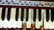 Learn how to play harmonium 07 mahamantra Vaiasaki chord