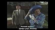 Какво Ще Кажат Хората - Кралският дом ( Keeping Up Appearances - Stately Home ) S01xe03