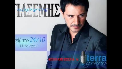 Giorgos Giasemis - Tha Petano An Den Se Do (remix)