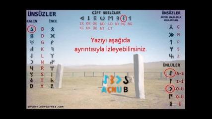 Kadim (eski) Turk Abecesi (alfabesi) - 8. Bolum