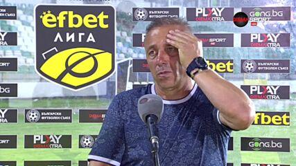 Илиан Илиев: Поздравявам момчетата, но можеше да решим мача по-рано