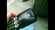 Nay Zdraviyat Telefon